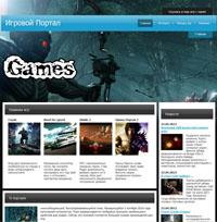 Игровой портал (синий)