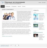 """Наука """"универсальный"""""""