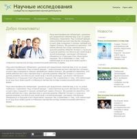 """Наука """"универсальный - 2"""""""