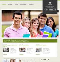 Сайт института (зеленый)