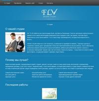 Web-studio FLY blue