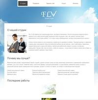 Web-studio FLY НЕБО